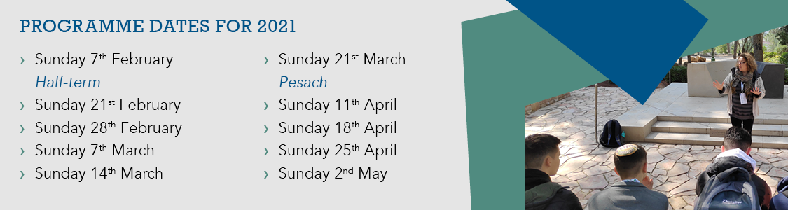 Programme Dates for 2021